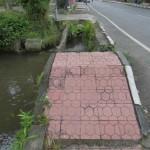 Balinese sidewalks... look out!